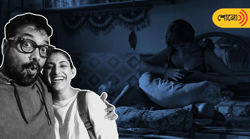 Kubbra Sait conveys her gratitude to Anurag Kashyap and Saif Ali Khan
