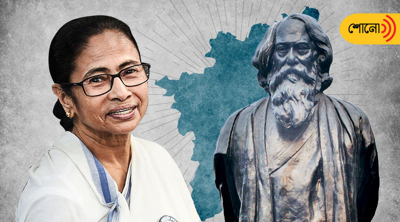 %%title%% %%page%% %%sep%% %%sitename%% Tamil Nadu to install statue of Rabindranath Tagore, Mamata Banerjee asked to inaugurate