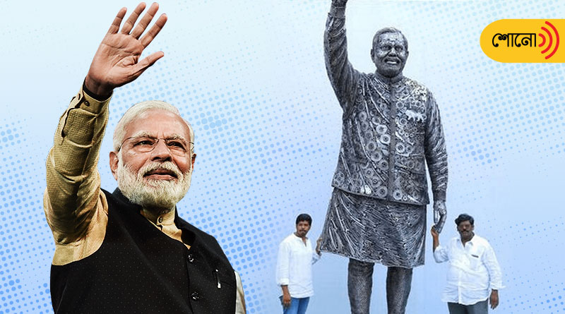 Narendra Modi's 14 feet tall statue made from scrap by father-son duo