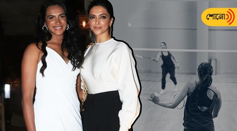 Deepika Padukone and P V Sindhu played badminton together