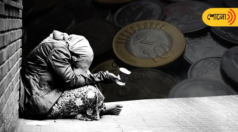 Bharat Jain, richest beggar of India