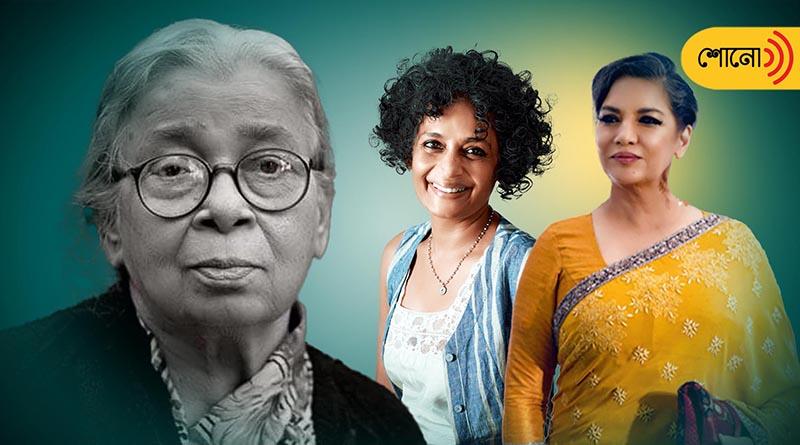 Shabana Azmi, Arundhati Roy want 2 Dalit authors, Mahasweta Devi back in DU syllabus