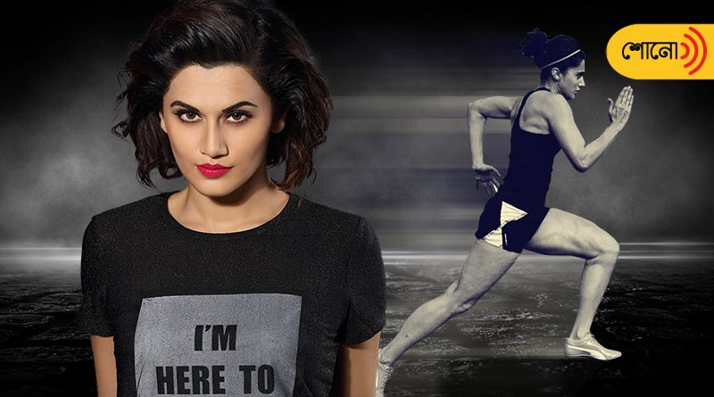 Taapsee Pannu Responses To Trolls Calling Her 'Masculine'