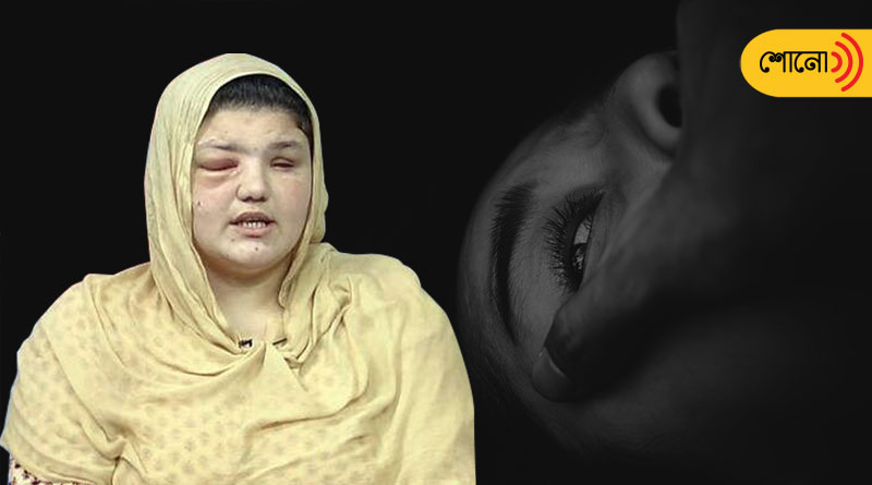 Former Afghan policewoman recounts Taliban attack on her