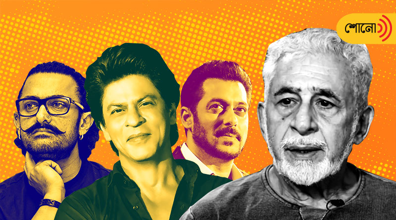 %%title%% %%page%% %%sep%% %%sitename%% Why Salman Khan, Shah Rukh Khan and Aamir Khan Keep Mum on National Issues said Naseeruddin Shah