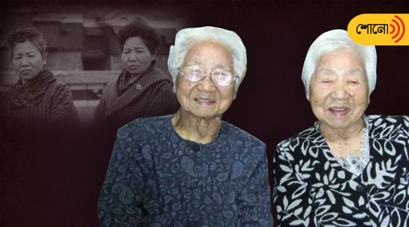 107 years old Japanese sisters create a record of being oldest twins