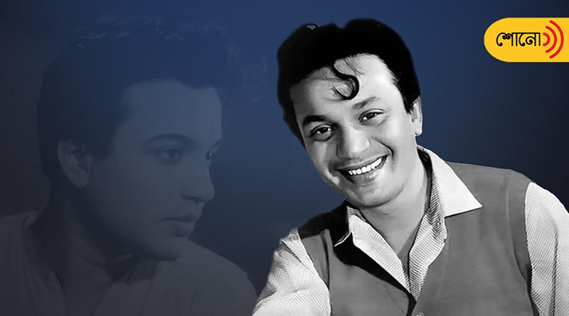Uttam Kumar threw away his lunch plate in a shooting