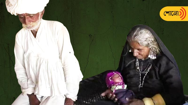 70-Year-Old Woman Gives Birth To Her First Child in Gujarat