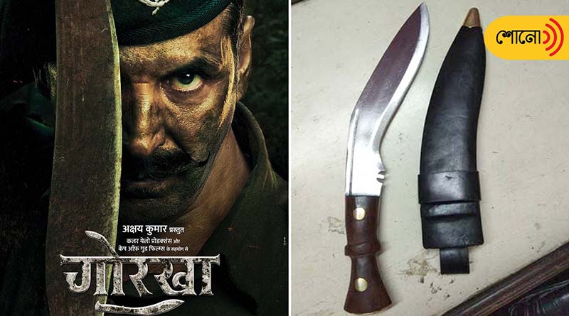 Retired Army officer points out mistake in the poster of Akshay Kumar's Film 'Gorkha'