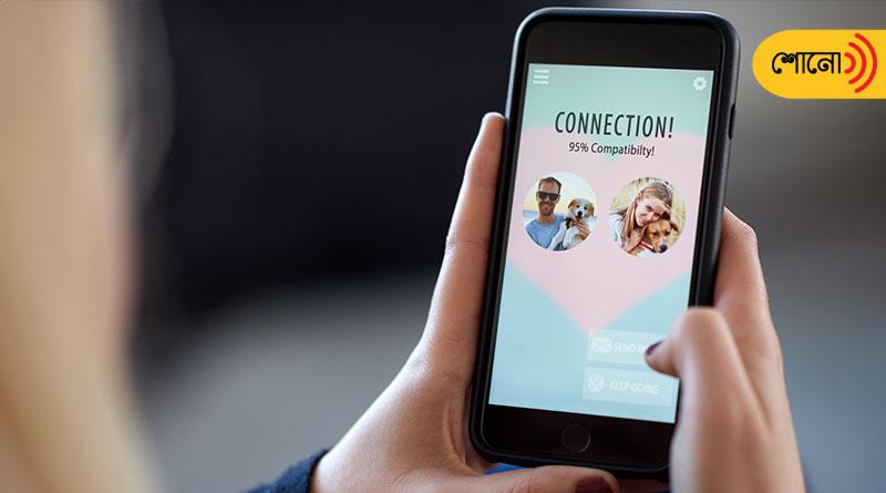 Man Sues Dating App For Not Having Enough Women Profiles