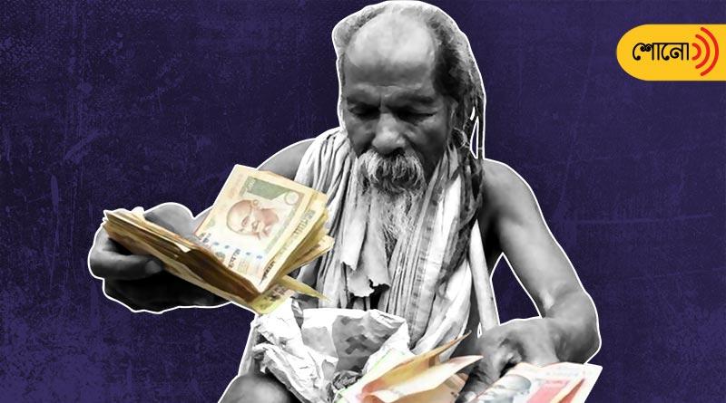 Unaware Of Demonetisation, blind destitute man wants to exchange invalid notes