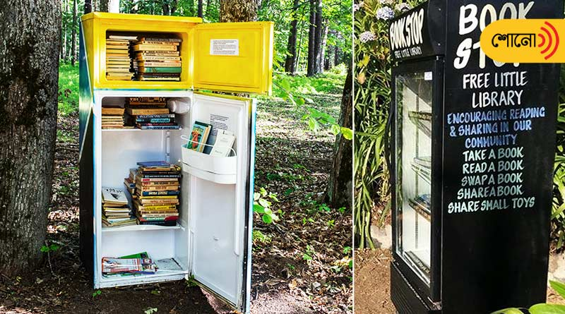 library in a fridge: a unique way to recycle old fridges
