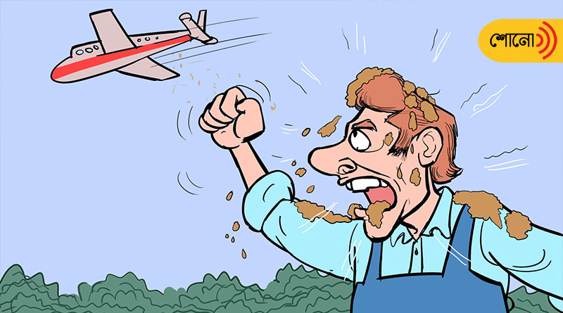 Airplane drops human waste on man in his garden