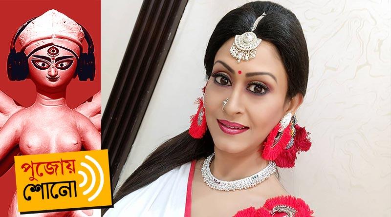 Durga Puja 2021: Here is Puja Plan of national award winning actress Indrani Haldar
