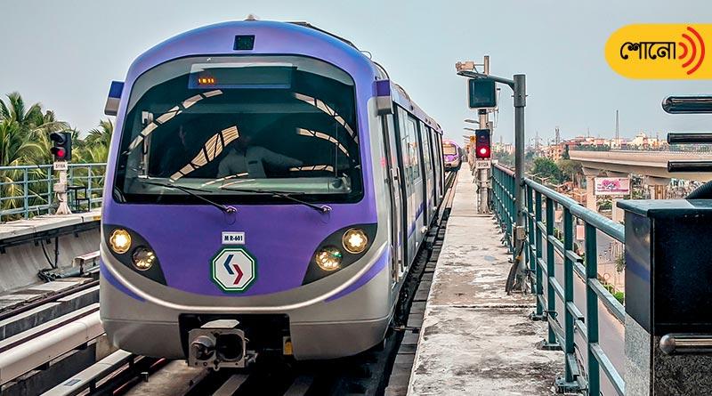 know about Kolkata Metro's new schedule during Durga Puja 2021