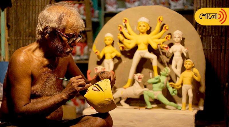 Durga Puja: The evolution of Goddess Durga Idol