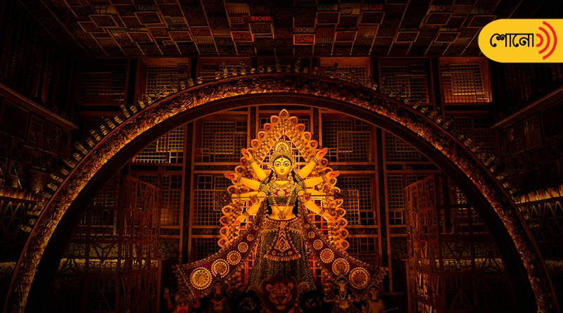 a play of lottery was organised to arrange the expenses for a Durga Puja