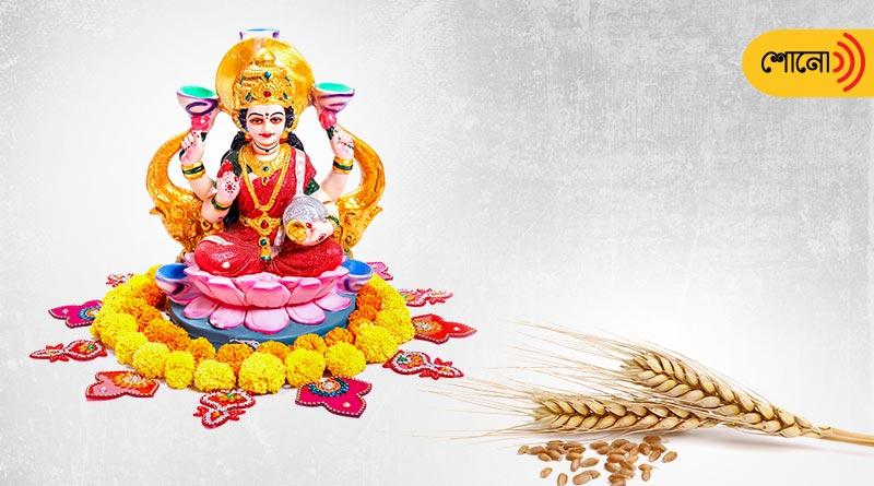 once upon a time Goddess Laxmi was worshipped as the Goddess of grain