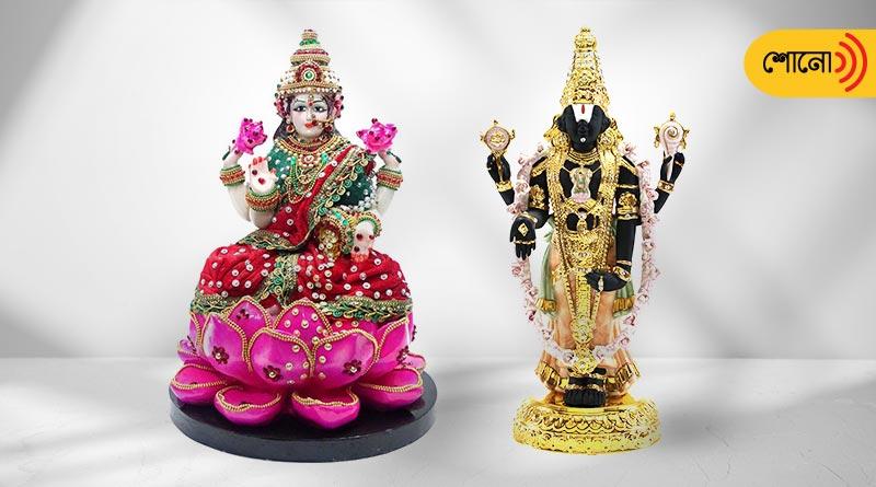Balaji Venkatesh borrowed money to marry Goddess Laxmi