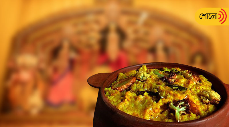 Durga Puja 2021: Special story on 'Bhog' for Ashtami