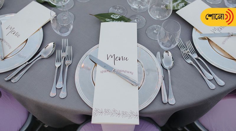 where was menu card introduced first