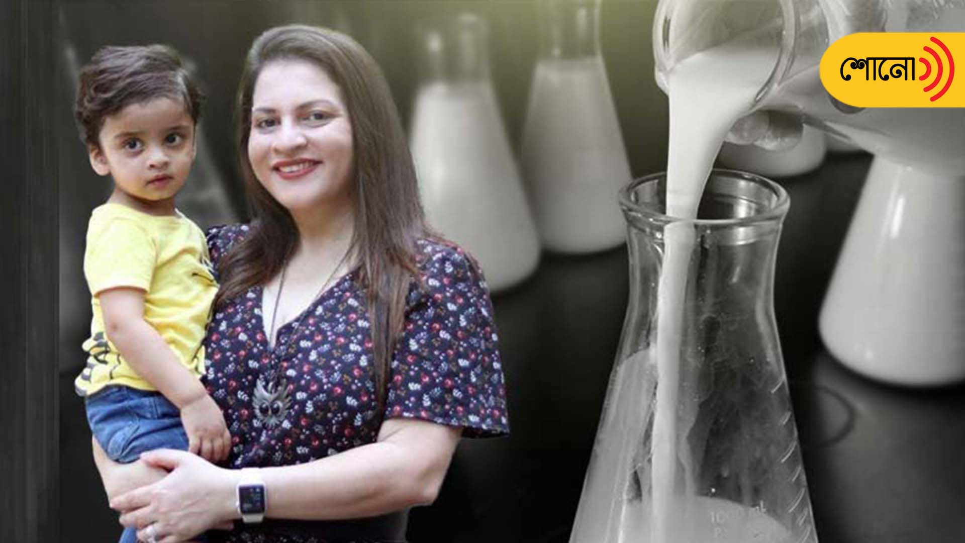 This Indian woman donates 42 litre breast milk for babies