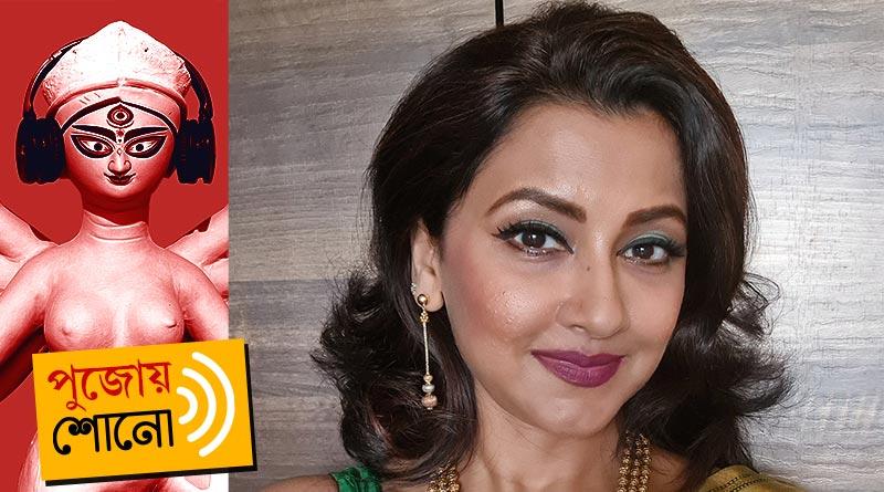 Durga Puja 2021: Here is Puja Plan of famous actress Rachana Banerjee