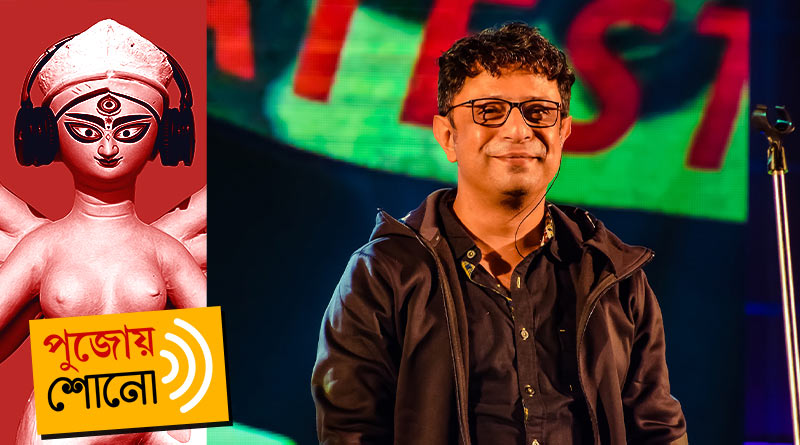 Durga Puja 2021: Here is Puja Plan of famous singer Rupankar Bagchi