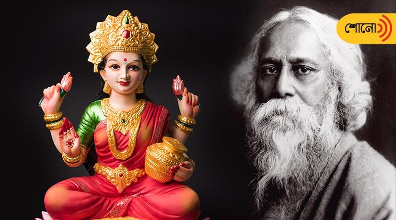Rabindranath Tagore wrote a song about Goddess Laxmi