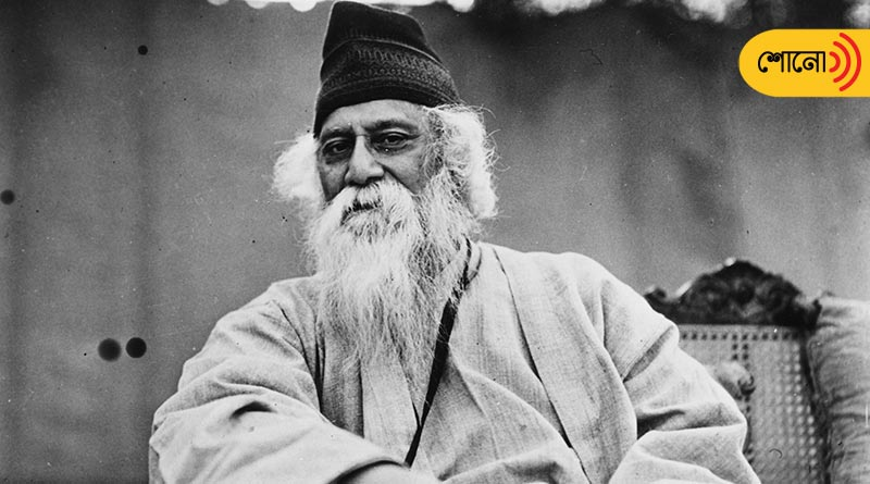 Listen to this Podcast: A special story on Rabindranath Tagore