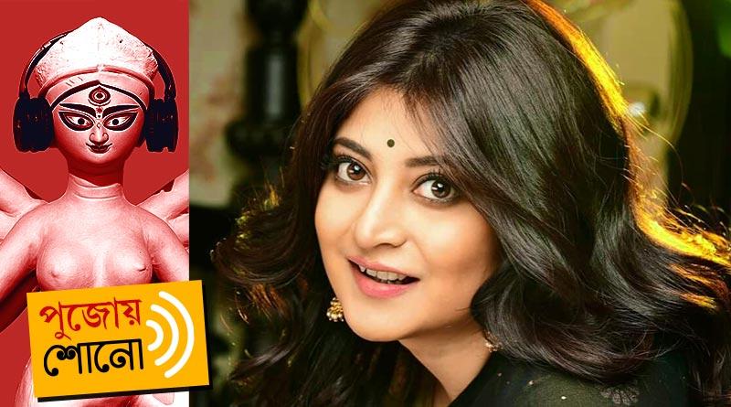Durga Puja 2021: Here is Puja Plan of famous actress Sandipta Sen