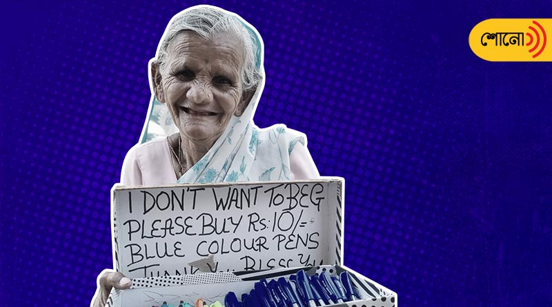 'Don't Want to Beg': Old Woman of Pune Selling Pens