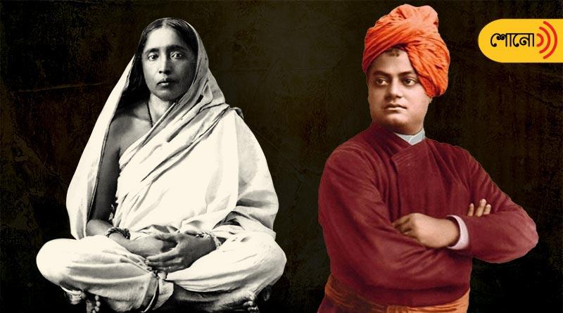 Swami Vivekananda worshipped Sarada Devi as Goddess Durga
