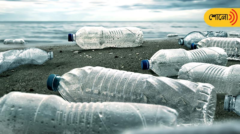 Sikkim banned usage of plastic bottles for containing water