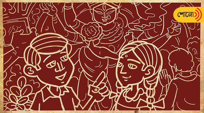 listen to a pictorial depiction of the ambience during Durga Puja