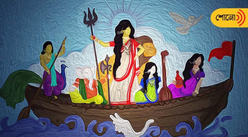 Lakshmi, Saraswati, Kartik, Ganesh... Are they children of Goddess Durga?