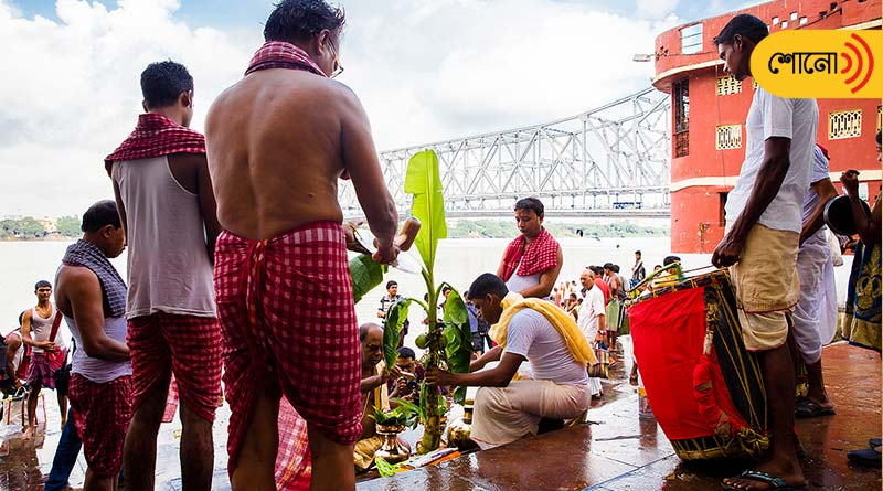 Why the ritual of Nabapatrika so important in Durga Puja