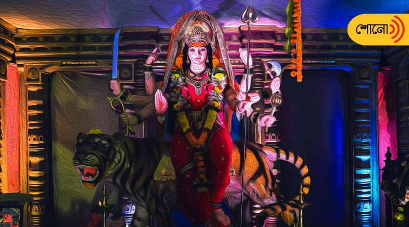 Navratri Utsav in the other parts of country