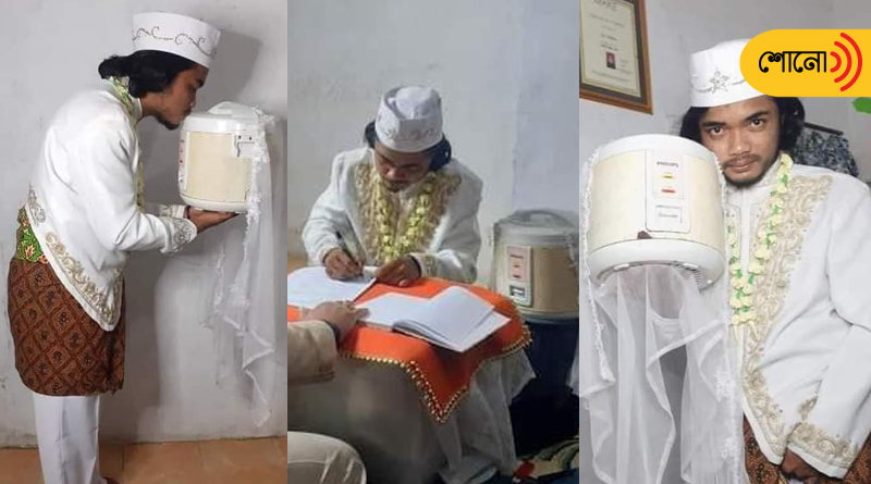 Indonesian Man 'Marrying' His Rice Cooker